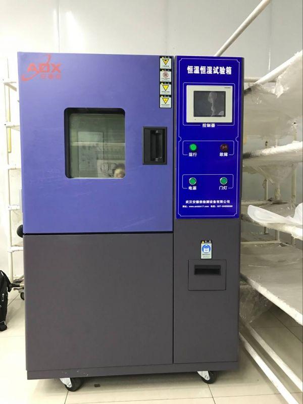 高低温试验箱温度突变和渐变之间的区别