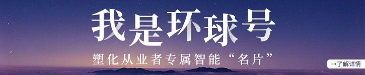 就浙江计划2022年新材料年产值破万亿元